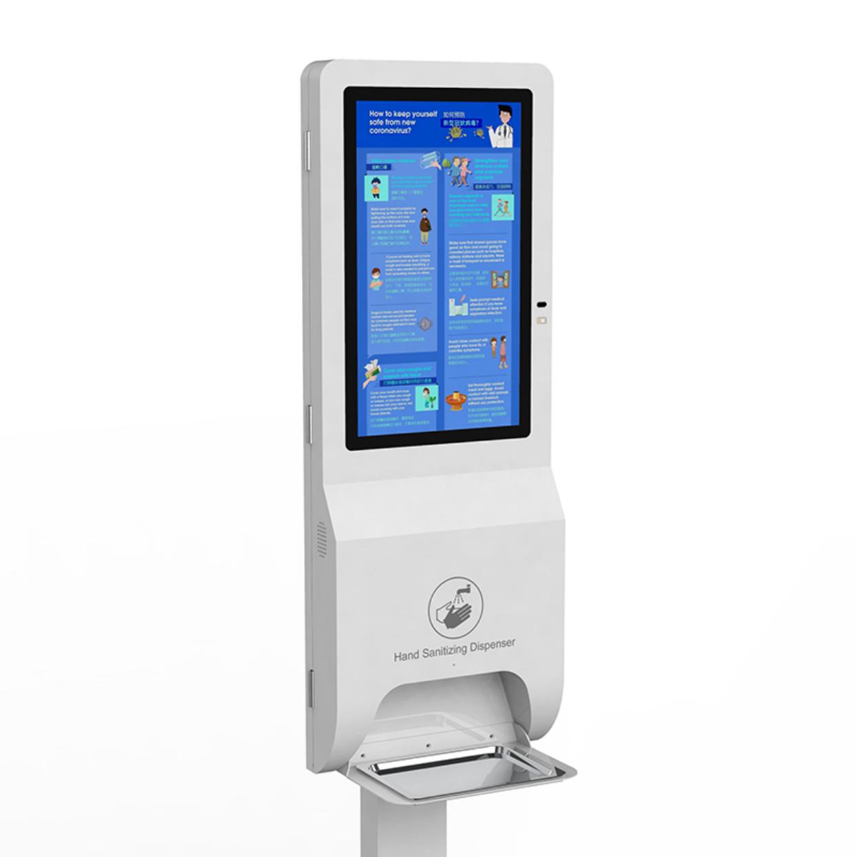 Display and hand sanitising dispenser