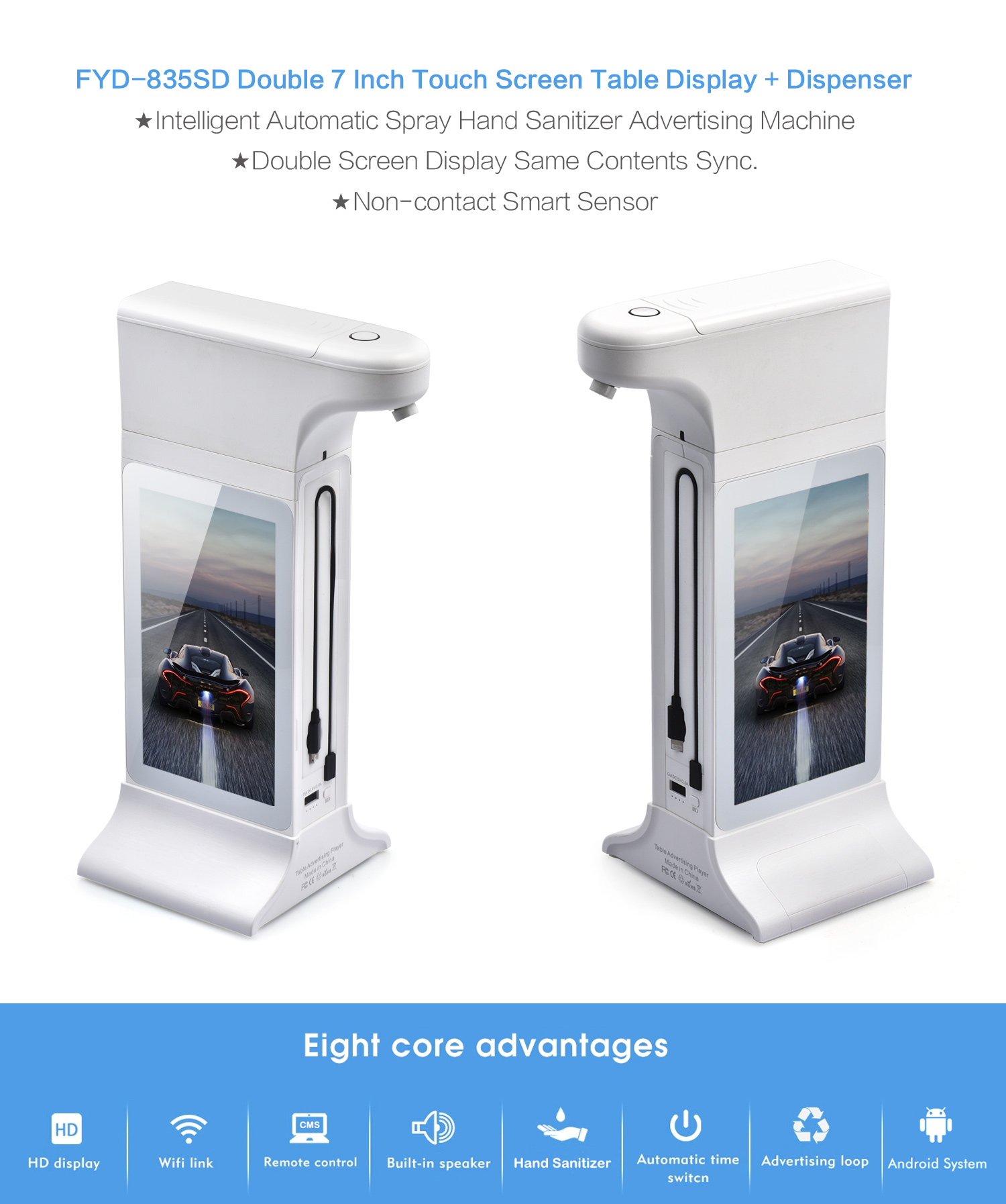Double 7 inch touch screen table display and dispenser